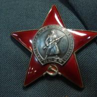 орден Красной Звезды.jpg